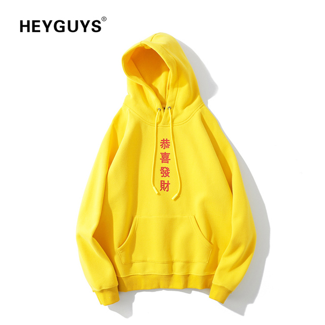 110f5ba1824e2 HEYGUYS yellow Chinese words Europe us high street sweatershirts men cool  Hip Hop wear hot selling