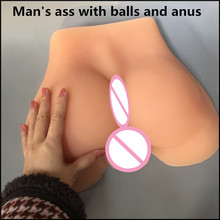 2.7KG Top quality reality 1:1 male masturbator big ass gay sex dolls silicone ass gay sex dolls life size gay sex toy