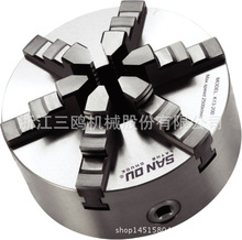 K13-125 Six Mâchoires Auto-Centrage Mandrin 125mm pour CNC Fraisage Tour Machine