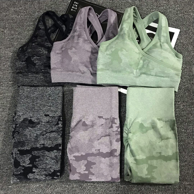 2PCS Camouflage Seamless Yoga Set with Sports Bra and High Waist leggings