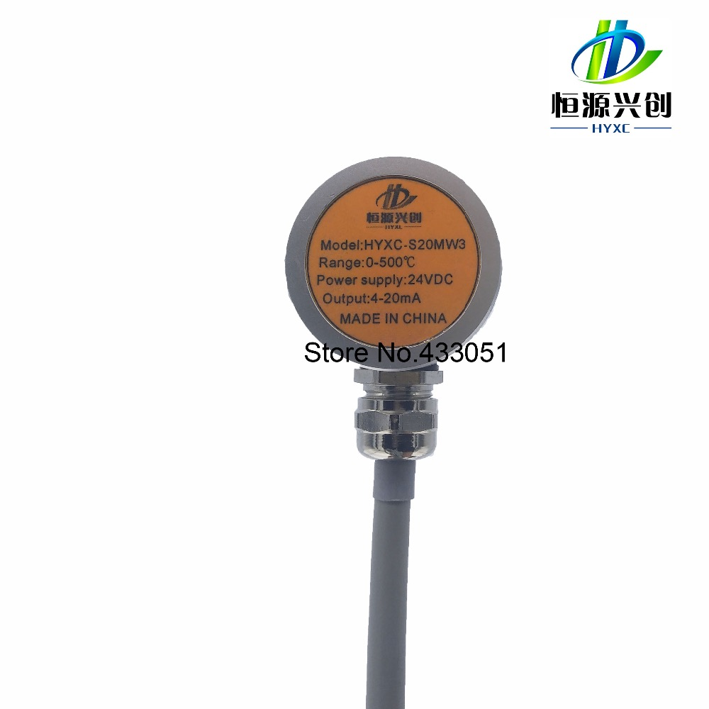 On-line infrared temperature sensor Infrared temperature thermometer 4-20mA output signal 0-500 degrees C temperature range цены