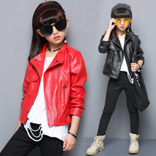 цены Girls Leather Jackets for Kids Solid Coats Autumn Children Outerwear for Girls Brand Clothes 4 9 10 12 Years Girls Leather Coats