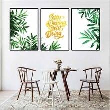 Картина на холсте с тропическими растениями haochu домашний
