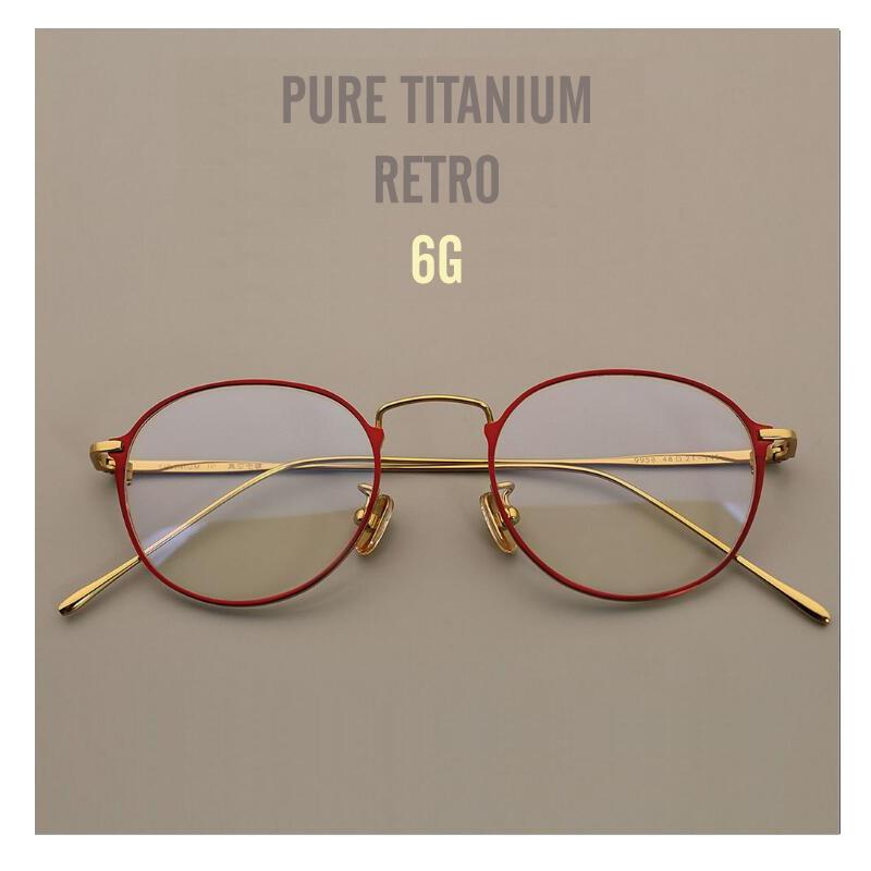 MUZZ Pure Titanium Round Eyeglasses Frame Optical Frames Unisex Glasses Retro Eyeglasses Prescription super light myopia