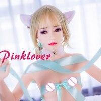 Pinklover 148 cm Azji małe piersi Realistyczne Prawdziwe Sex Doll W Pełnym Rozmiarze Silikonowy z szkielet