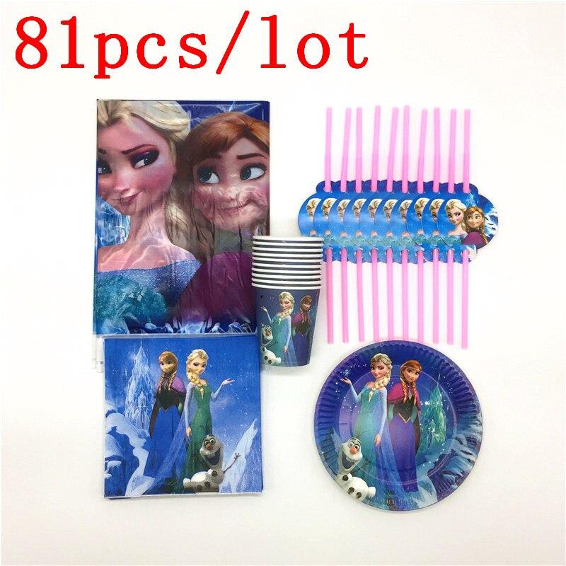 Queen Elsa & Princess Anna Theme 81Pcs/lot Paper Cup Plate Plastic Straw Napkins Wedding Kid Girl Birthday Decoration Supply