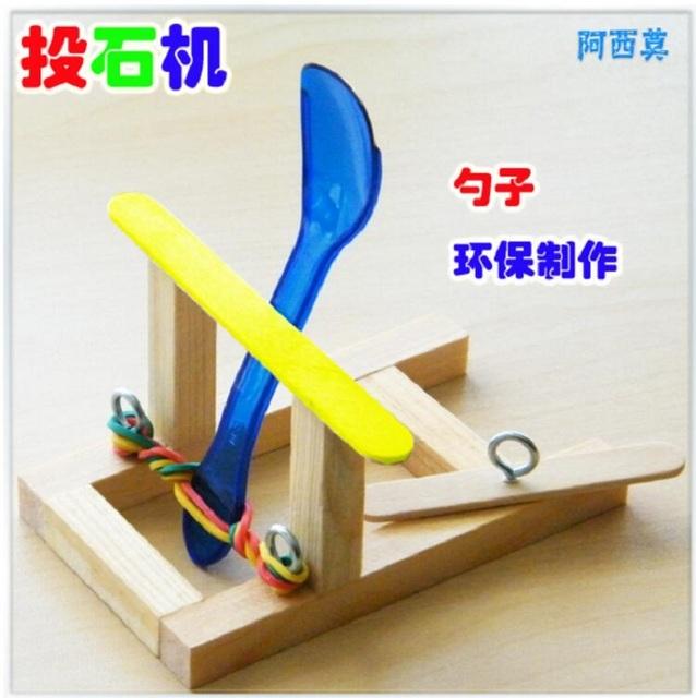 O trebuchet cerco veículos DIY tecnologia produzida pequeno experimento científico catapulta brinquedo pequena invenção