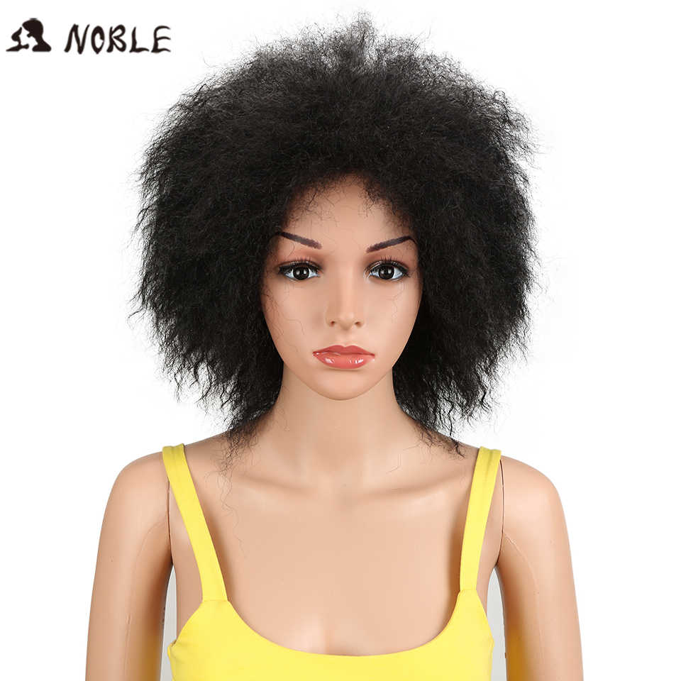 Peluca rizada de Afro de pelo sintético negro Noble, pelucas de Cosplay de 8 pulgadas y 95g por pieza para mujeres negras, peluca Afro americana