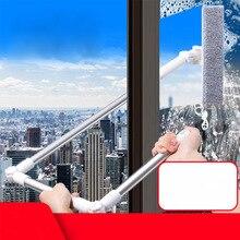 High rise Pulizia dei finestrini di Vetro Cleaner Spazzola Per Il Lavaggio Finestra Seccatoio In Microfibra Allungabile Finestra Scrubber a Secco Robot