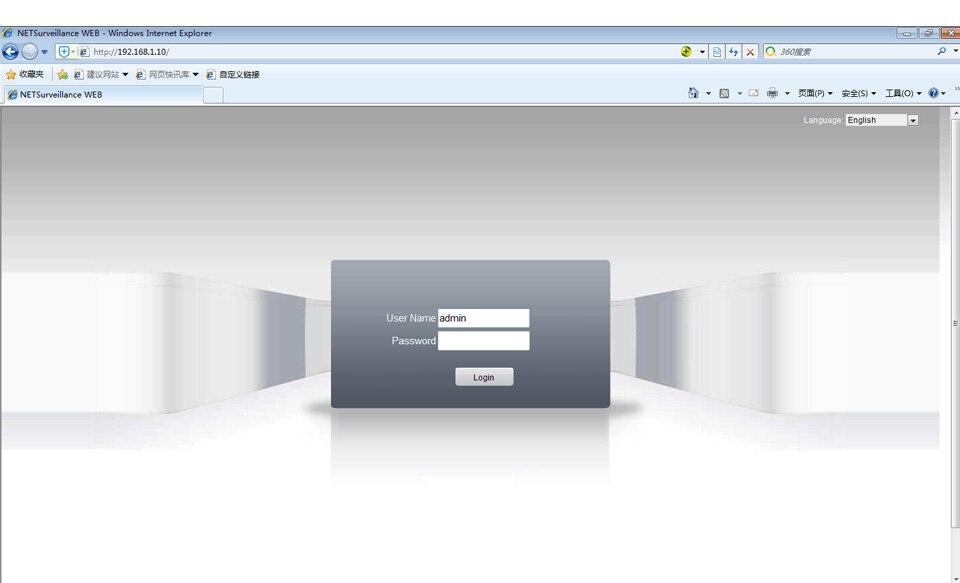 onvif p2p di movimento rilevare rtsp e-mail