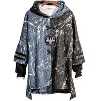 Patchwork Hoodies Men Cotton Hooded Sweatshirt Japanese Streetwear Hip Hop Hoodie Harajuku Pullover Oversize Tracksuit 50na71