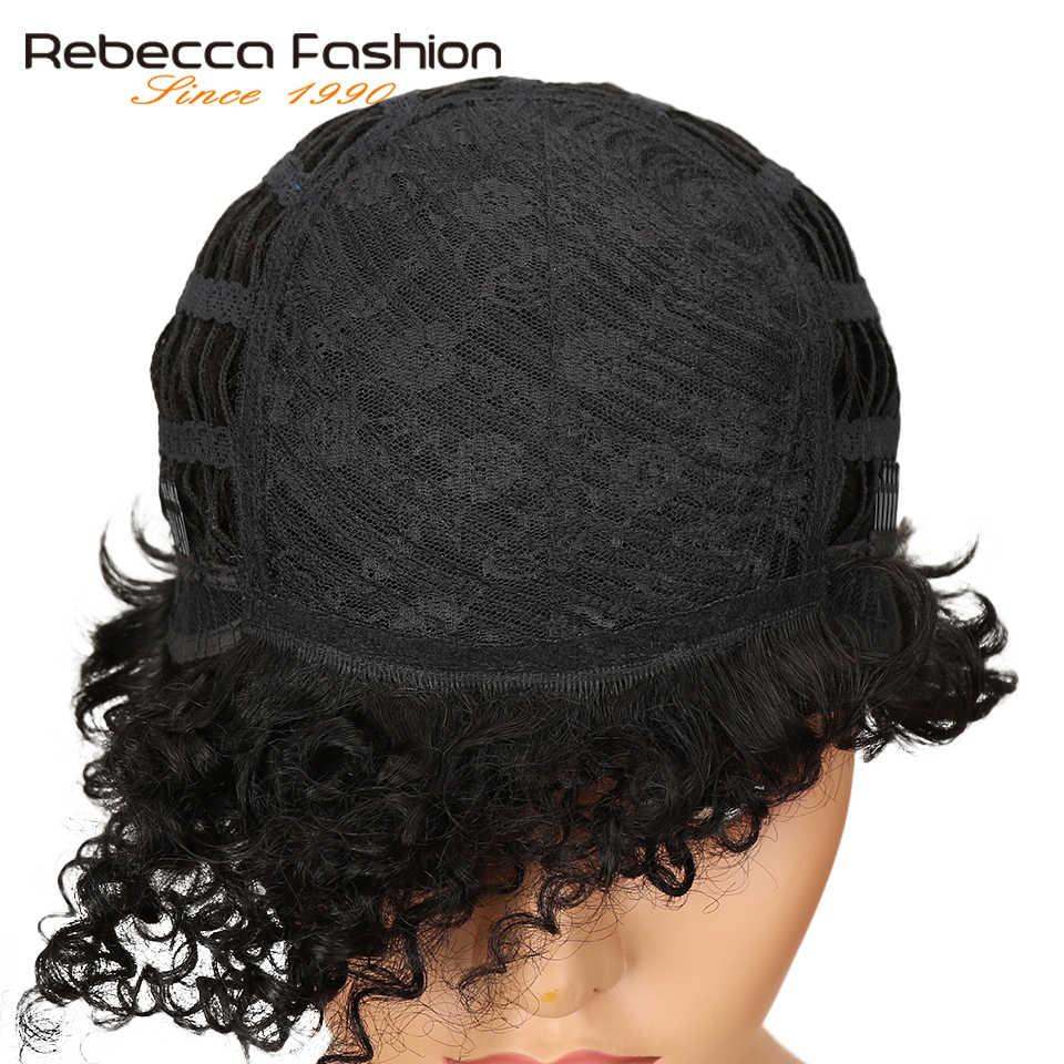 Rebecca короткие кудрявый парик бразильский Реми натуральные волосы фигурные парики для черный Для женщин коричневый микс Красное вино 10 Цвета Бесплатная доставка