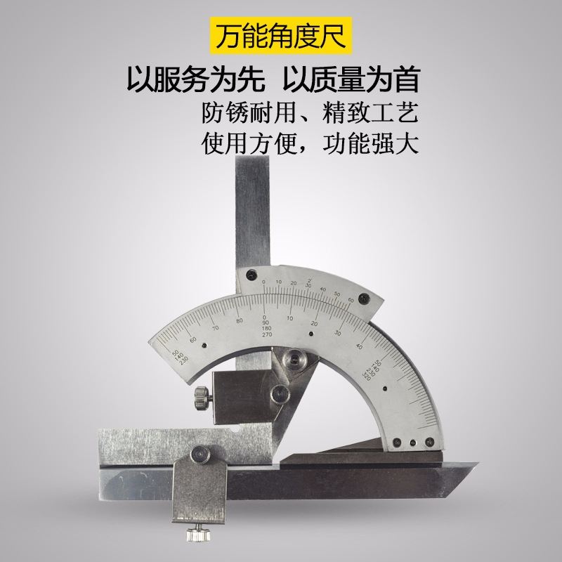 High quality multifunctional angle ruler protractor measuring angle ruler protractor measuring tool 0 - 320 degrees