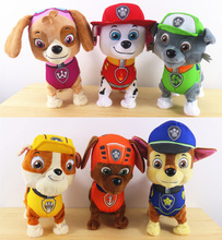 Electrictoy фигура пение интерактивные ходить brinquedos действий подарочные кукла pet собака