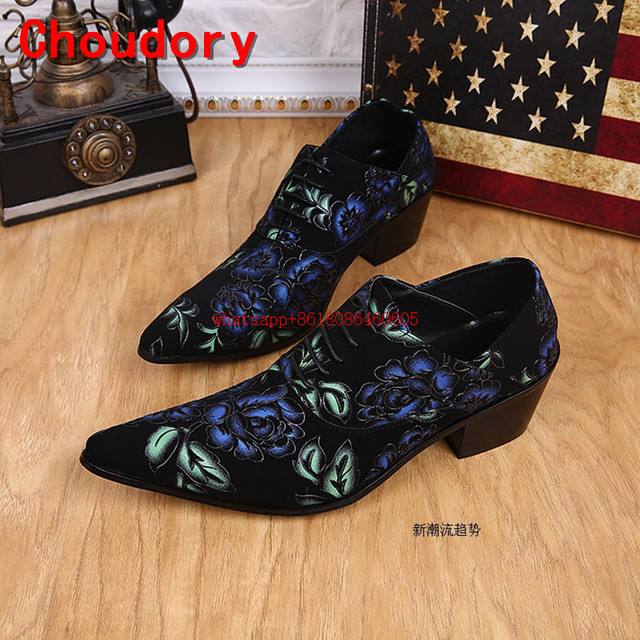 Choudory men leather dress shoes floral pointy brogue shoes sapato social  masculino mens velvet loafer elegants wedding shoes 204799badc8b