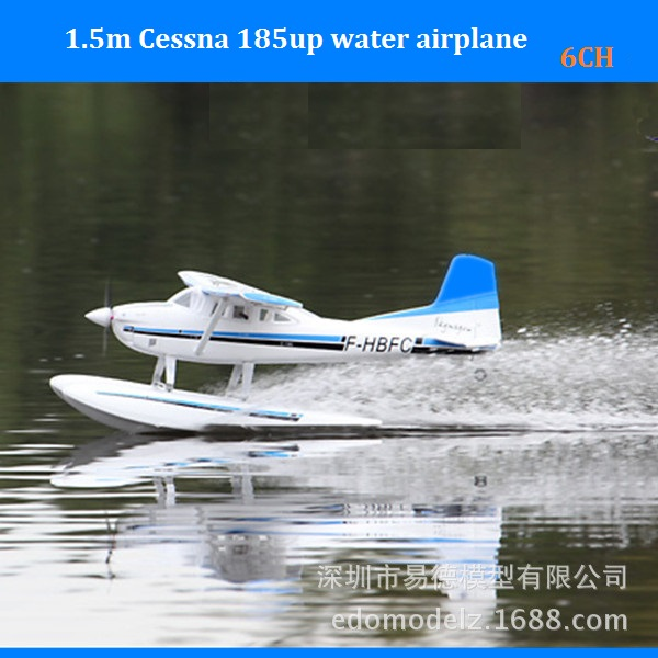 2017 RTF 1.5M 6CH Remote Control Aircraft Model Toys Large Cessna 185 Water Machine Aircraft Trainer rare gemini jets 1 72 cessna 172 n53417 sporty s flight school alloy aircraft model collection model