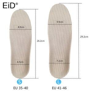 Image 5 - EiD PVC ortopedik tabanlık ortez düz ayak sağlık taban pedi ayakkabı eklemek için için Arch destek pedi plantar fasiit ayak bakım