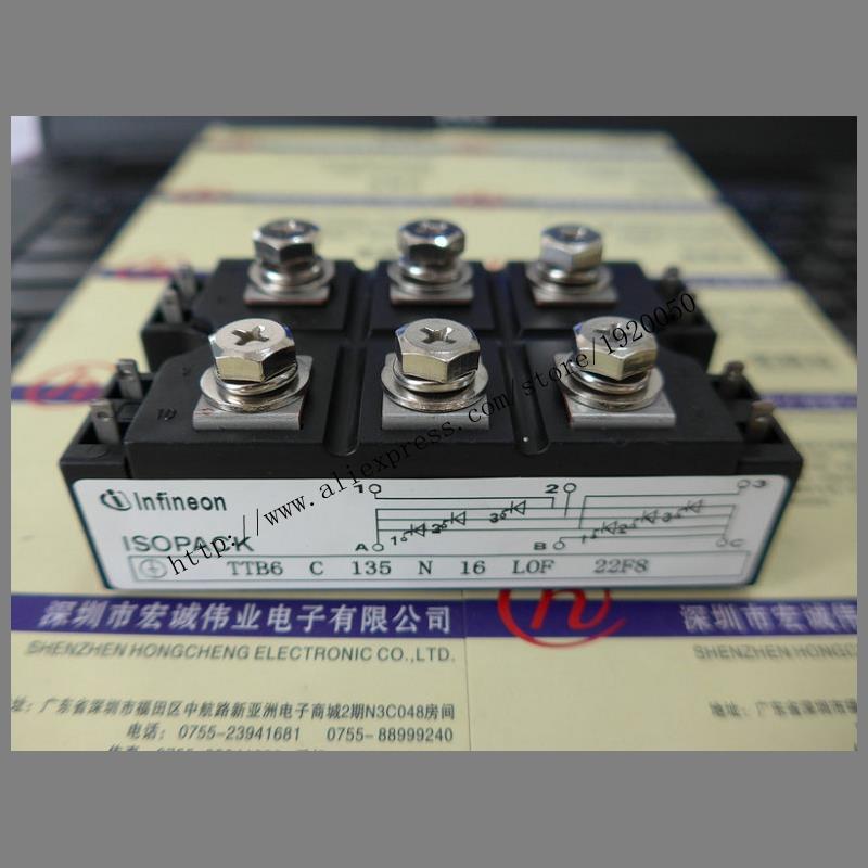 TTB6C135N16LOF  module special sales Welcome to order !TTB6C135N16LOF  module special sales Welcome to order !
