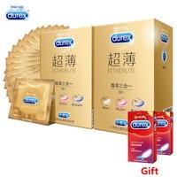 Durex Condom 44/58 PCS Feherlite 3 in 1 Natural Latex Extra Lubricating Lube Penis Cock Sleeve for Adults Kondom Condoms for Men