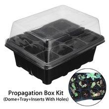 12 ячеек Плаги, коробка для размножения, набор купола+ лоток+ вставки с отверстиями, лоток для размножения семян растений, клонирование, вставка, коробка для выращивания