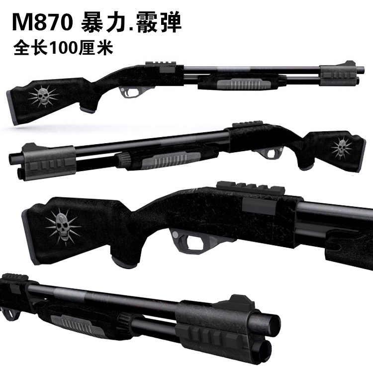 M870 Violenta Sucata Munition Modelo De Armas E Armas De Fogo 3d