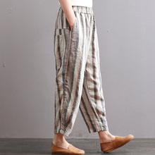 Women's Elastic Waist Striped Casual Cotton Harem Pants