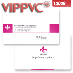 visit cards a13009 Card Template for plastics card Designer and White PVC Cards Printing