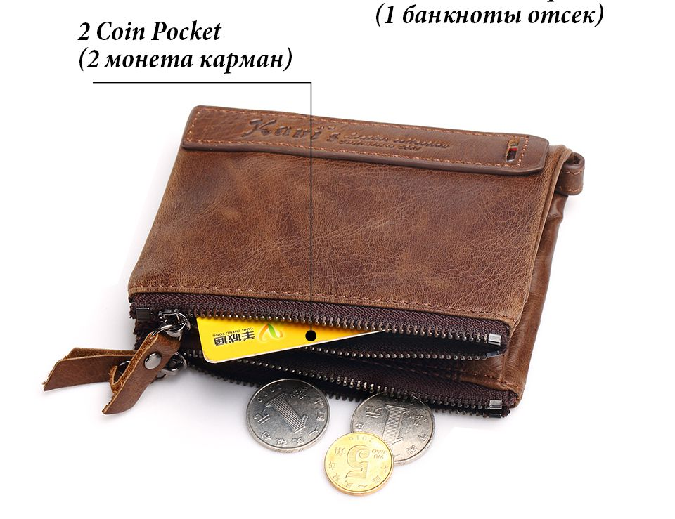 Topdudes.com - 100% Genuine Leather Short Zipper Coin Purse