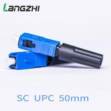 100PCS/box FTTH SC/UPC single-mode fiber optic SC UPC quick connector Cost-Effective Fiber Optical Fast Connector Langzhi