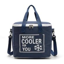 15L/20L/26L lunch Bag Waterproof Outdoor Picnic Cooler Insulation Lunch Cold Box Thermal Food Tote 4L/6L/8.5L