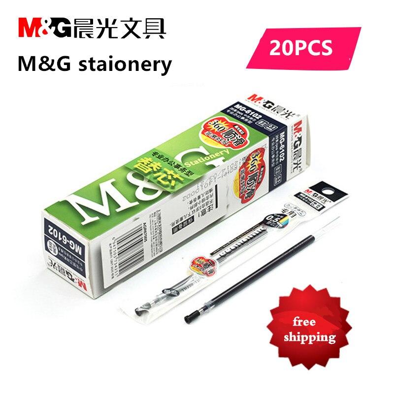 M&G MG-6102 0.5mm Gel Pen Refills Black,red,blue,dark Blue Color Office & School Stationery 20pcs/box Free Shipping