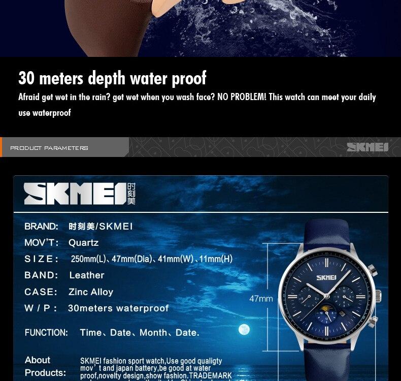SKMEI-9117_11
