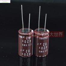 10 шт. Япония NIPPON 420v82uf 82 мкФ 400 В КМГ Электролитический Конденсатор 18*31 Бесплатная доставка