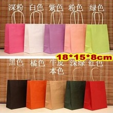 50pcs/lot Gift Paper Bag With Handle Solid Color 18x15x8cm Festival Bags Baby Birthday Childrens Day Party