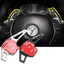 Auto parts steering wheel block alloy new 2pcs Steering control for BMW 3 5 Series F10 F30 F18 All