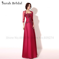 Burgundy Taffeta Mother Of The Bride Pant Suits Lace Applique Long Prom Dresses With Mother Jacket