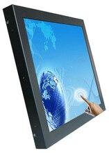 8 дюймов Open frame Горячая продажа лучшая цена 8 дюймов жк-монитор без сенсорного экрана