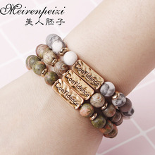2019 New Handmade Natural Stone Elastic Bangles Confidence Patience Inspiration Friendship Beads Bracelets for Best Friends