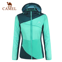 Camel Outdoor skin clothing ladies new spring and summer clothing breathable windproof shade mosquito skinA5S180002