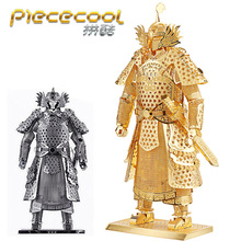 Piececool 3D Metal Puzzle generálů Armor Sestavte miniaturní 3D modely z laserových řezaných plechů pro děti Vzdelávací hračky