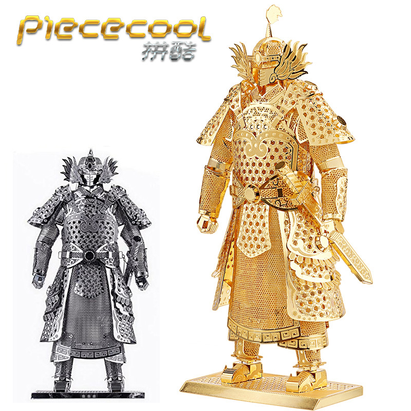 Piececool 3D Metal Puzzle of Generals Armor Assemble Miniature 3D Models From Laser Cut Metal Sheets for Kids Educational Toys