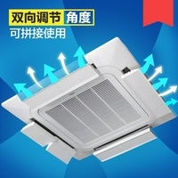 Air conditioning adjustable baffle Central air conditioning windshield outlet baffle anti - cabinet air - conditioning cover