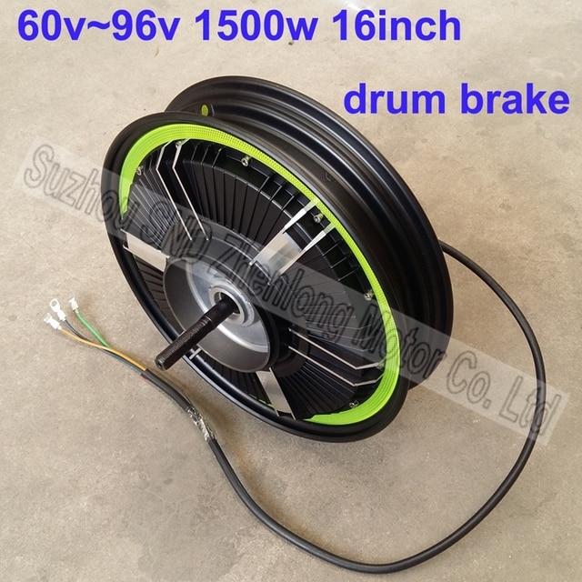 16inch 1500w 60v 96v universal wide voltage disc brake for Scooter hub motor kit