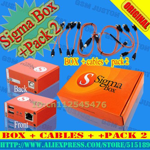 Sigma caja con pack2 + 9 cables envío libre