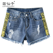 LotusFairy Torn jeans for women botton fly short above knee Shorts for women Trousers with holes