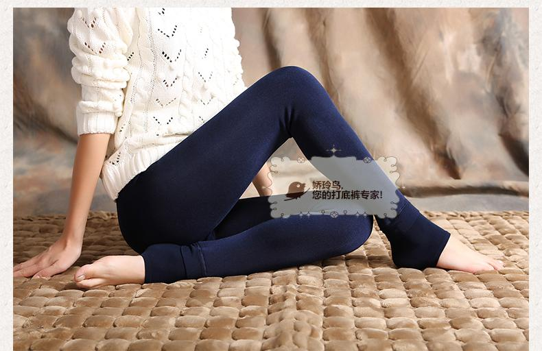 Bohocotol elastic plus velvet women's autumn and winter high waist skin color incarcerators legging trousers thickening step one 44