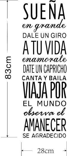 Spanish Inspirational Positive Quotes Vinyl Wall Sticker Amanecer Se