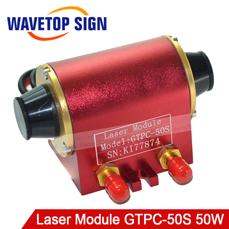 jitai laser diode GTPC-50S 50W gtpc 50s 50w laser module 50w straight water cooling Connector 50s