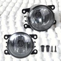 צד ימין + שמאל CITALL 2 יחידות ערפל אור מנורה + הנורה H11 55 W לאקורה RDX TL הונדה CR-V פורד לינקולן יגואר סובארו ניסן סוזוקי