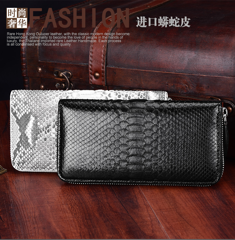 Luxury Quality 100% Genuine/Real python skin leather long size wallets and purse for men zipper closuer beige black cash holderLuxury Quality 100% Genuine/Real python skin leather long size wallets and purse for men zipper closuer beige black cash holder